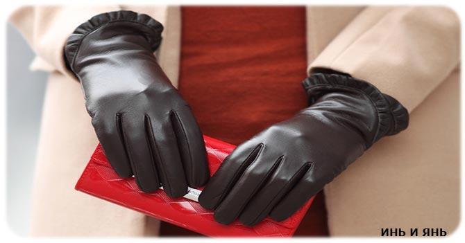 Модные перчатки для женщин