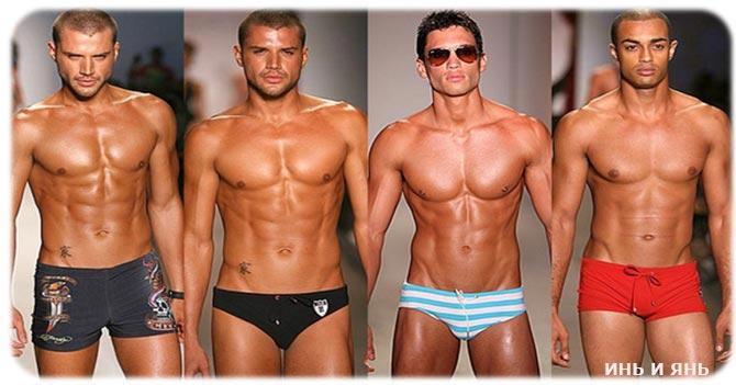 Модели мужских трусиков