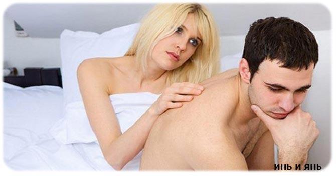 Мужские комплексы и страхи