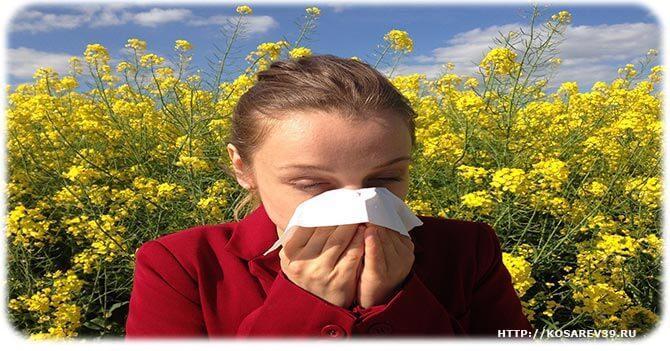Цветочная аллергия
