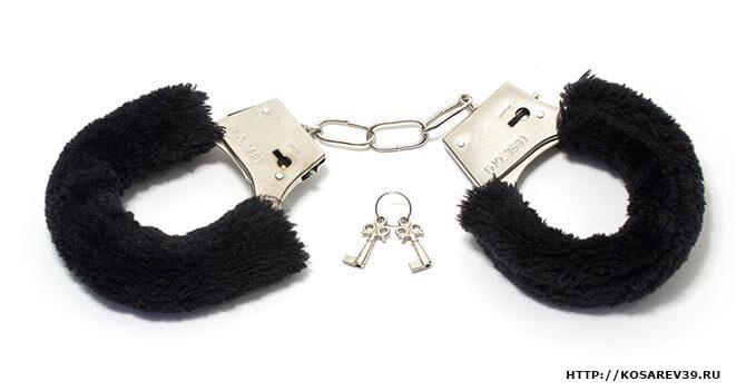 наручники для утех