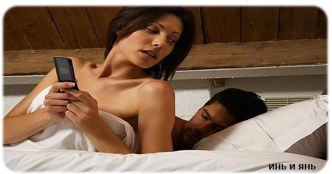 Ревность женщины