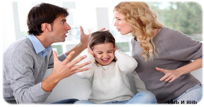 Родители расходятся