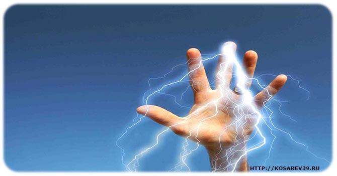 Внутренняя энергия