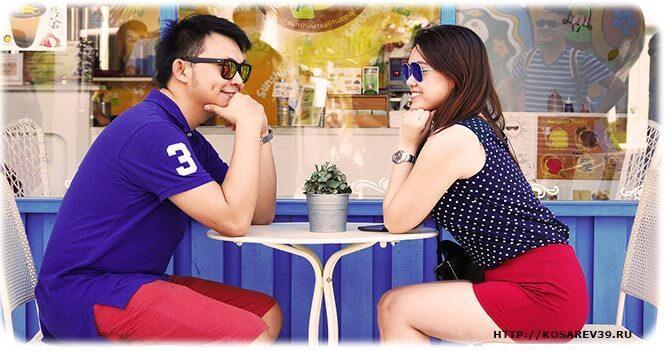 Гармоничные отношения между мужчиной и женщиной