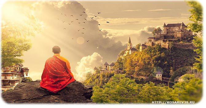 медитация и молчание