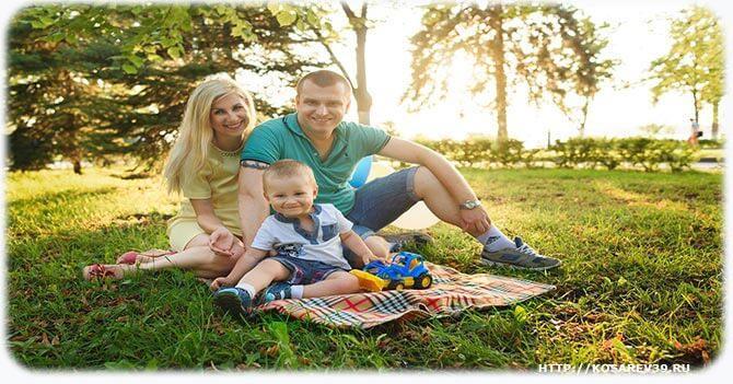 Cчастливая семья