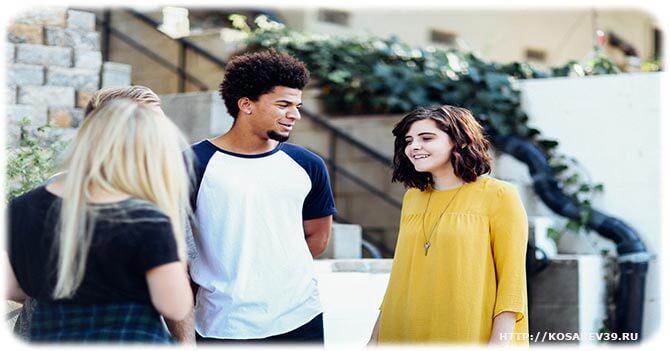 Методы борьбы со страхом общения