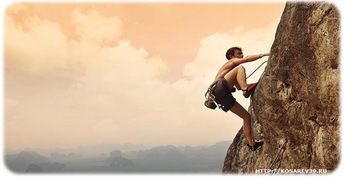 фото о мотивации