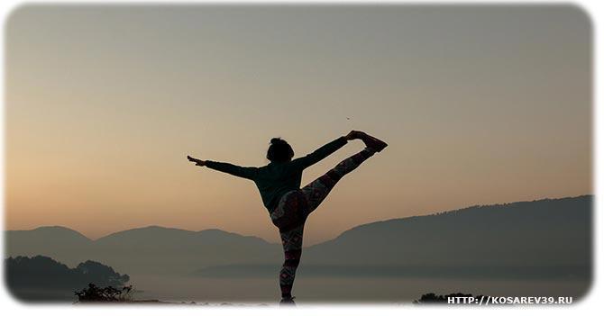 Обращение человека к медитации