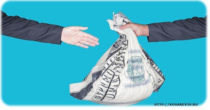 Богатство и влияние