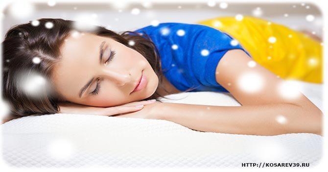 Осознанный сон техника