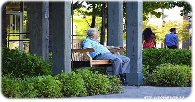 Одиночество взрослого человека