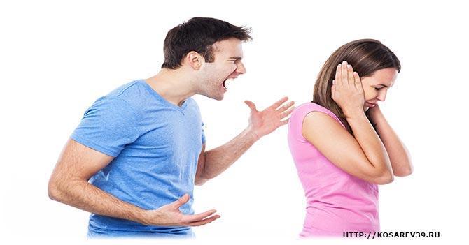 Как преодолеть конфликты