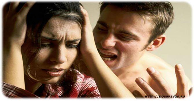 Проблемы с агрессией