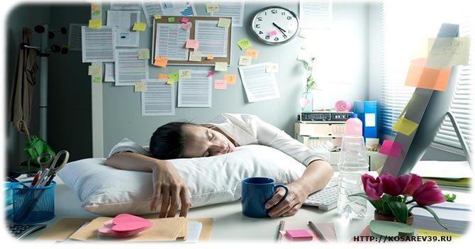 Влияние активности на усталость