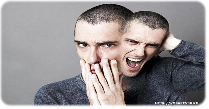 Лечение и диагностика шизофрении