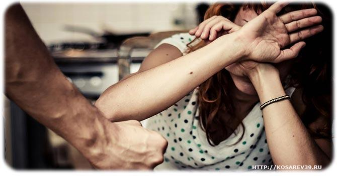 Муж избивает жену