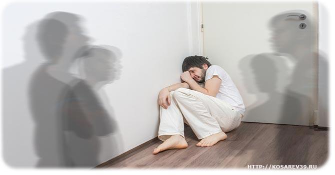 Негативные признаки шизофрении
