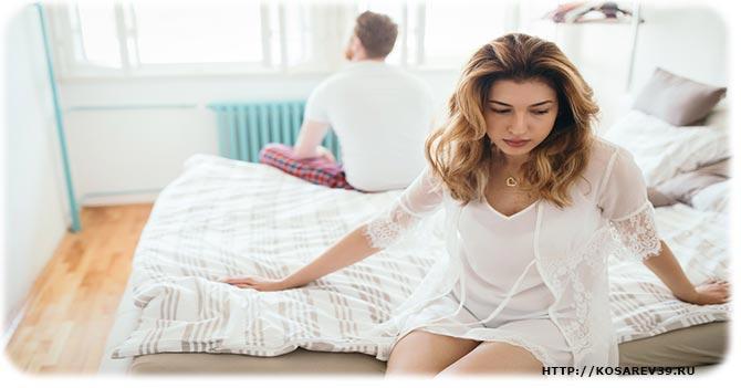 Перелом в отношениях между супругами