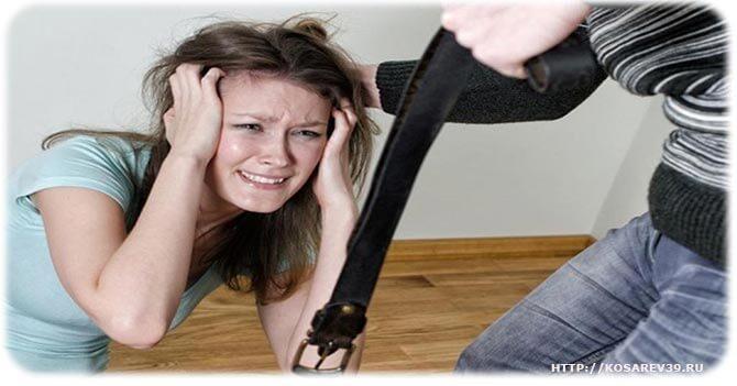 Как терпеть побои мужа
