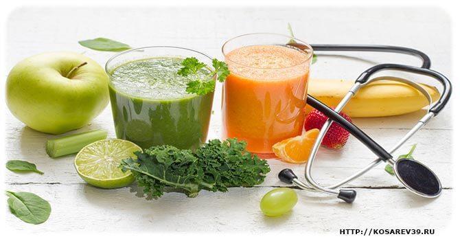 Питание и здоровый образ жизни