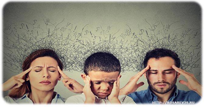 Психологическая манипуляция на человека