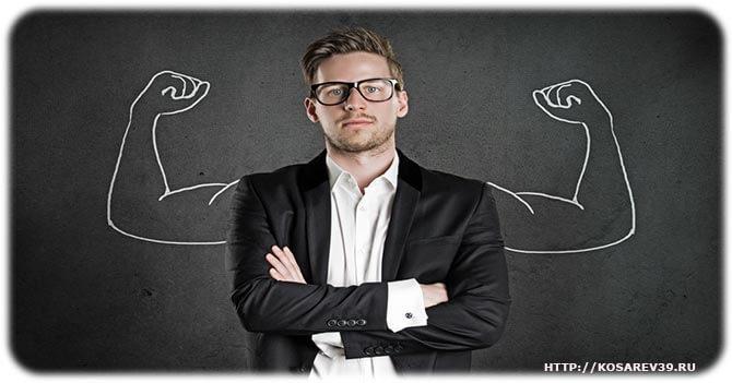 Что такое самооценка