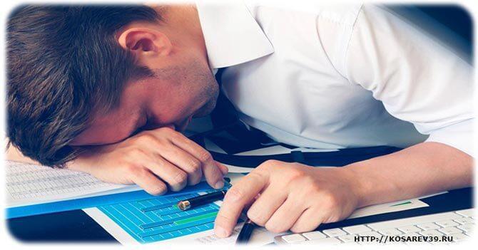 Какие виды усталости существуют