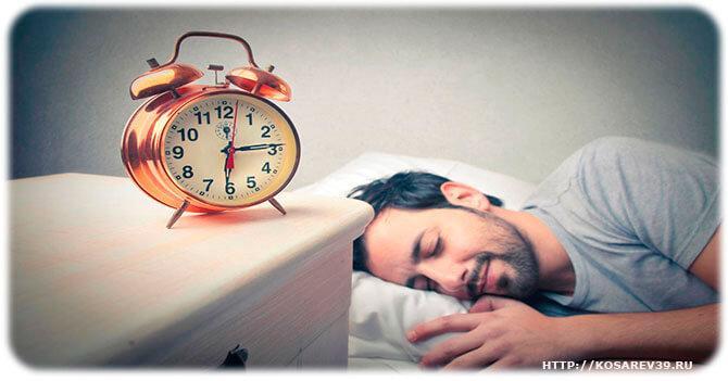 Влияние запахов на качество сна