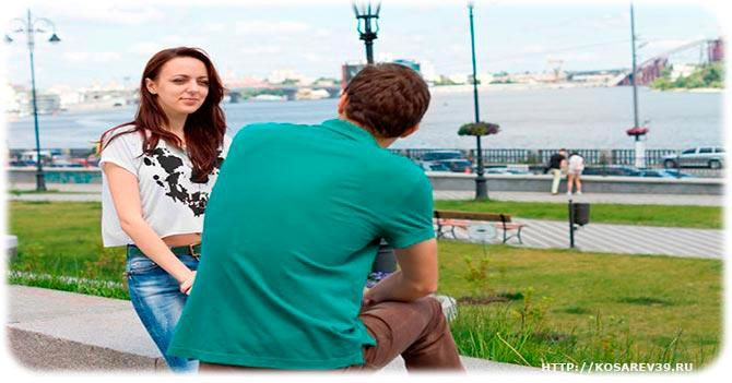 Выбор места для знакомства с мужчиной