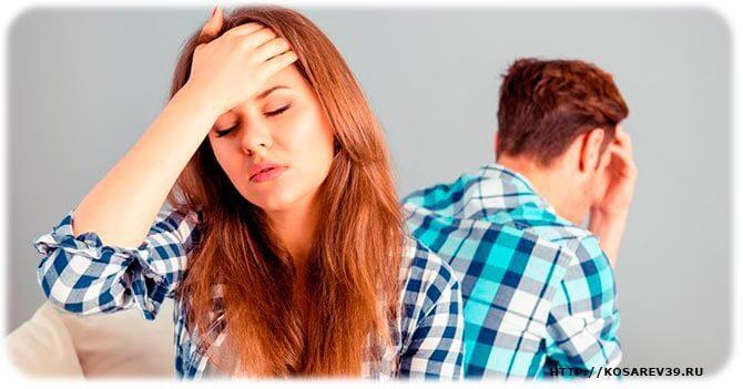 Как успокоиться после расставания