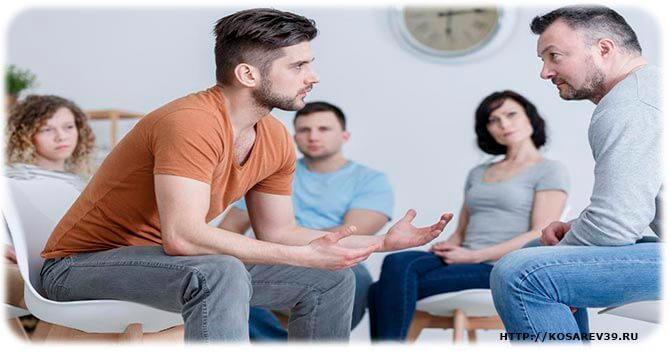 Психология отношений в коллективе