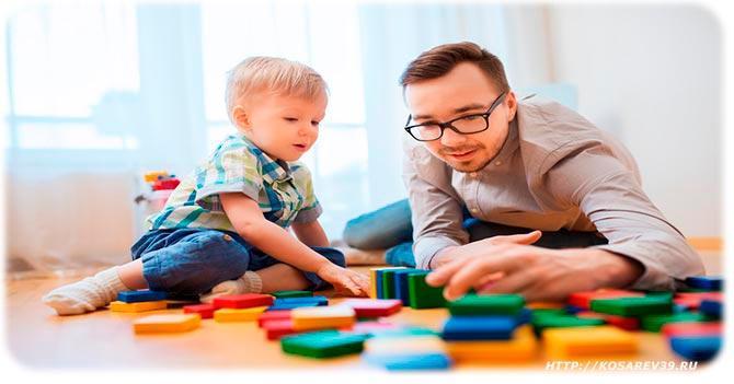 Забота и опека родителей