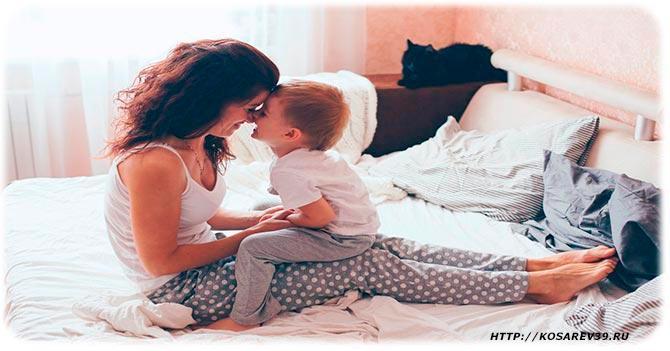 Внимание родителей к ребенку