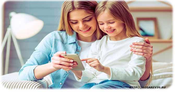 Восстановить доверие с ребенком