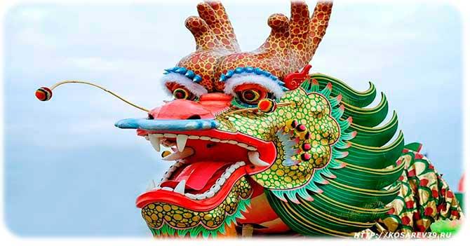Гороскоп для года дракон