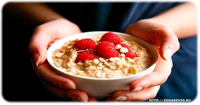 Рецепты малинной диеты