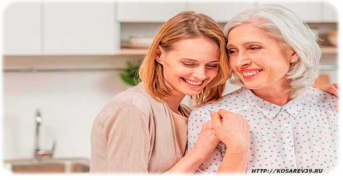 Взаимоотношения детей с родителями
