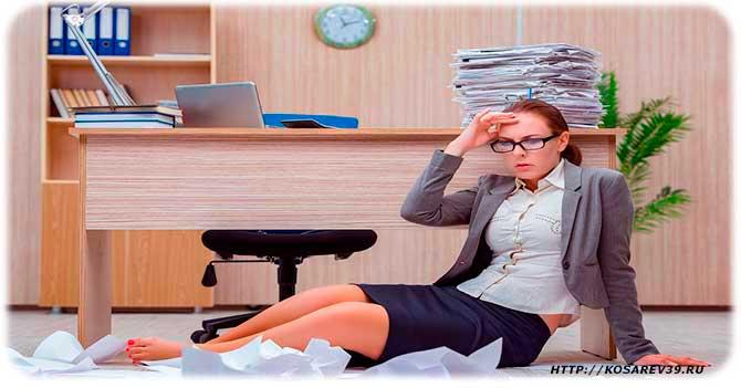 Причины трудоголизма