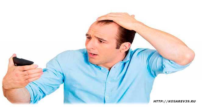 Андрогенная алопеция у мужчин