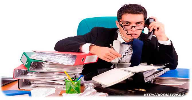 Зависимость трудоголизма