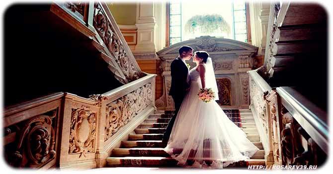 Браки между иностранцами
