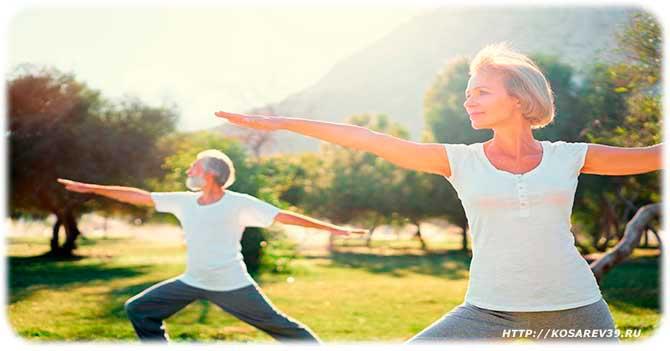 Физкультура для пожилых