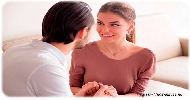 Минусы гражданского брака
