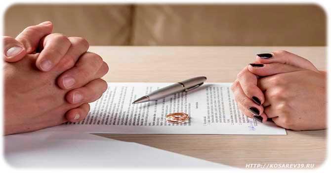 Минусы брака с иностранцем