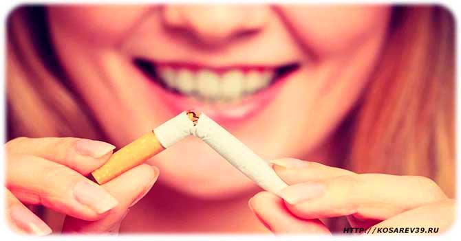 Состав табака