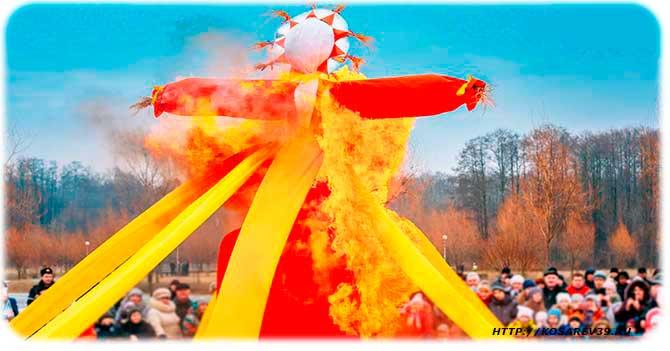 Ритуалы и традиции масленицы