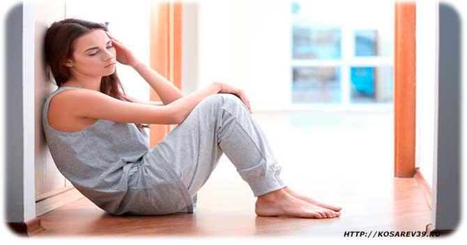 Женская утомляемость