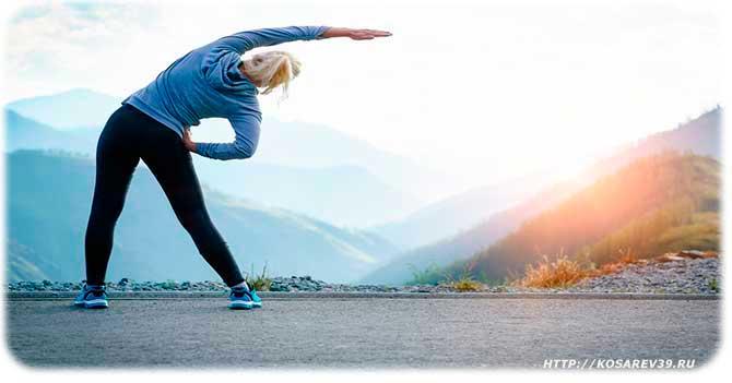 Эффективные комплексы упражнений